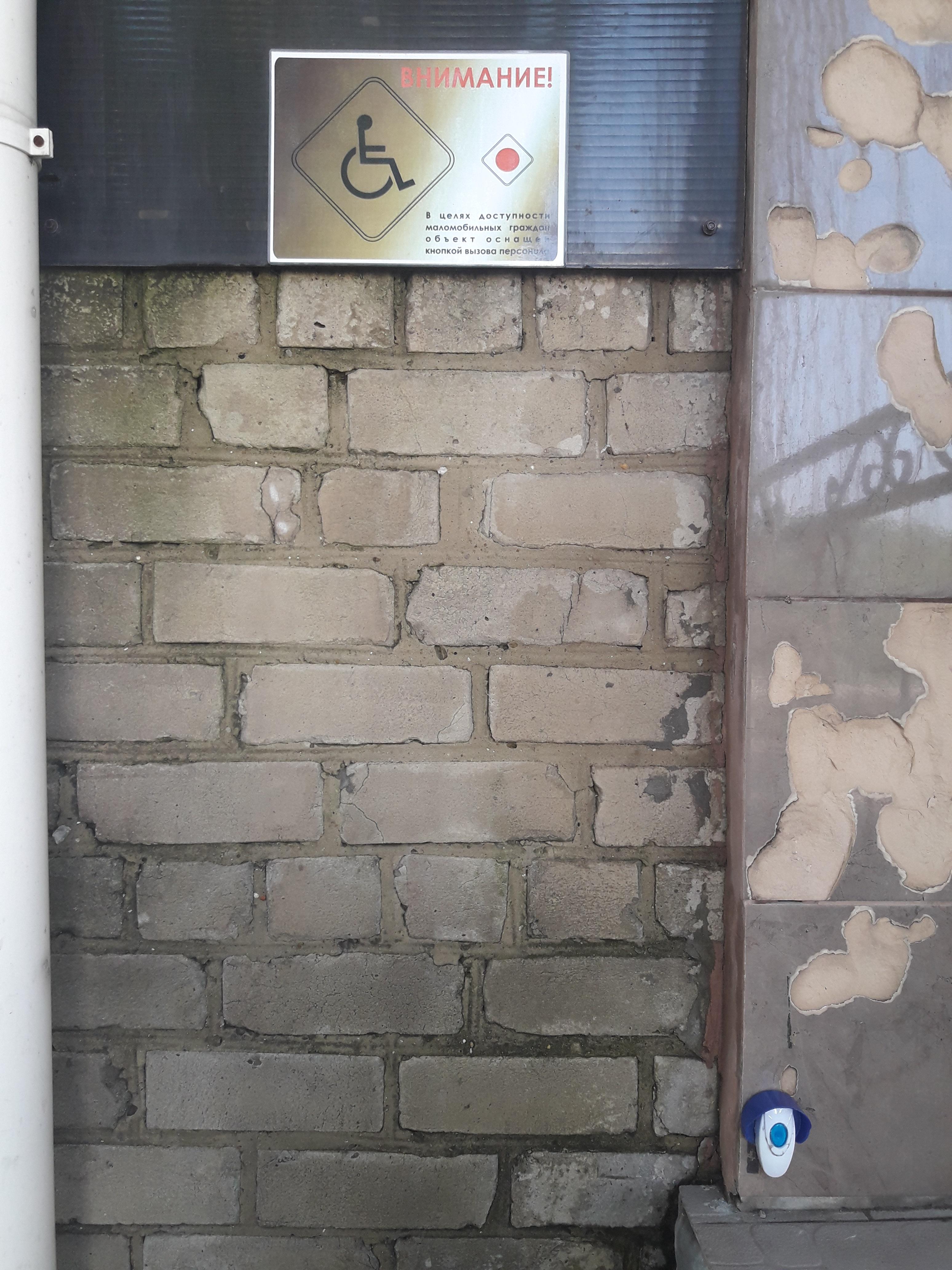 В Покровске суд стал доступнее, фото-2