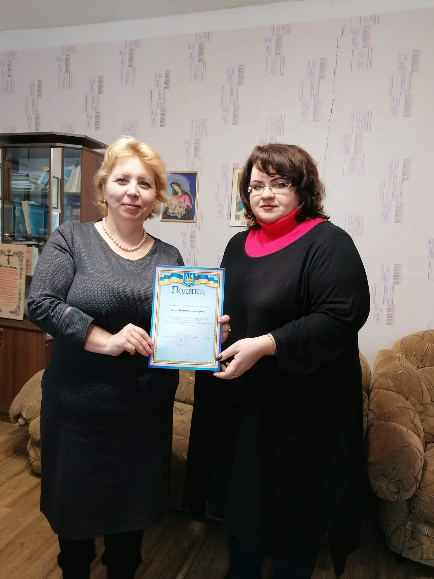 У Покровську визначено переможців конкурсу малюнків, які відзначені Дитячим фондом ООН ЮНІСЕФ, фото-3
