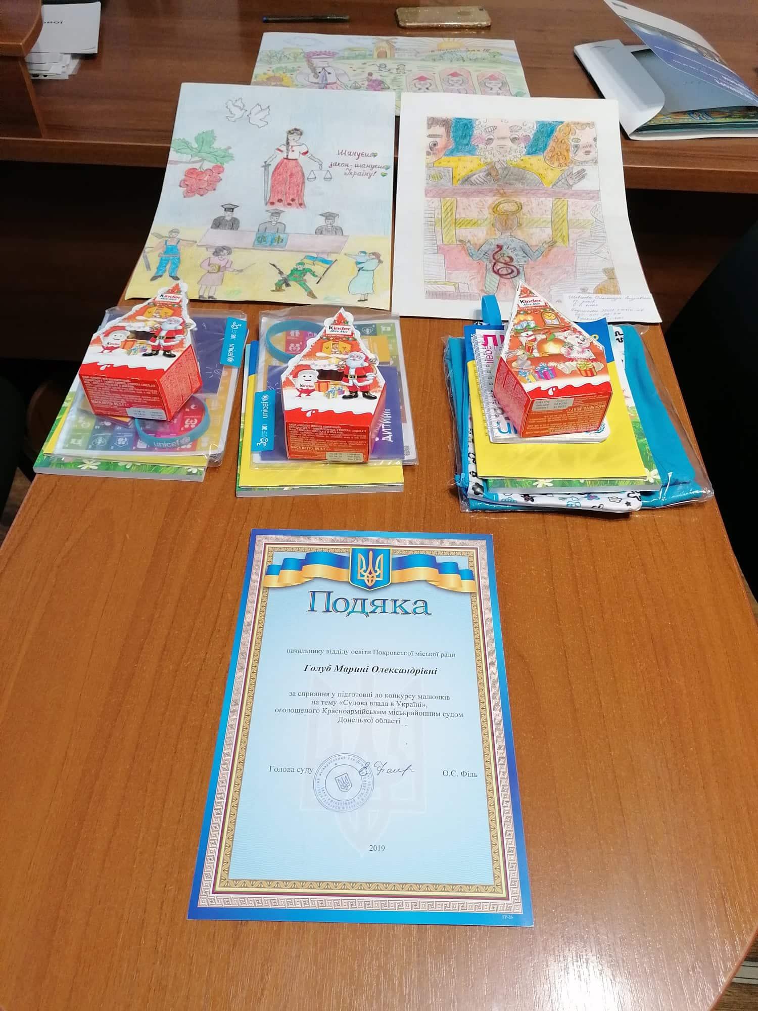 У Покровську визначено переможців конкурсу малюнків, які відзначені Дитячим фондом ООН ЮНІСЕФ, фото-4